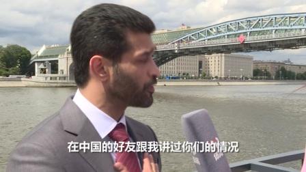 PP体育对话卡塔尔足协秘书长:中国未来会是足球