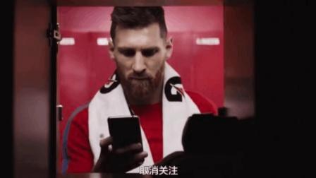 球场冤家创意广告《梅西VS苏亚雷斯》