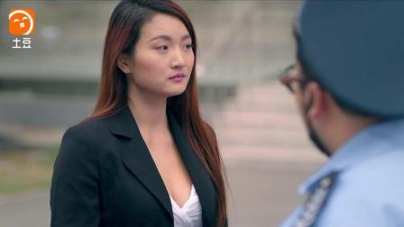 许之一和张晓蛟穿保安服贴广告, 被真正的保安追