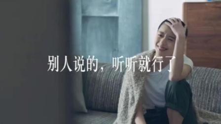 奔驰创意广告, 展现独立女性的强大精神魅力!