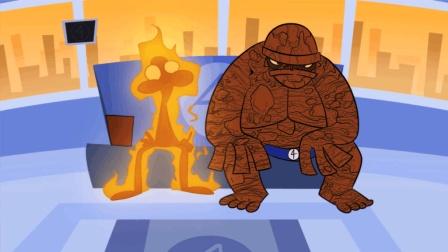 《漫威英雄搞笑动画》受到宇宙射线辐射, 他们获