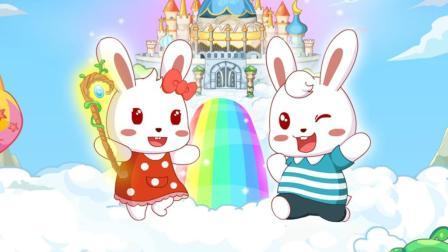 Bunny Belle Song Magical World (Including) Lyrics