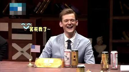 非正式会谈: 外国人谈在中国听过什么最假的客套