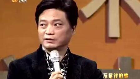 赵本山舌战崔永元, 妙语连珠太幽默