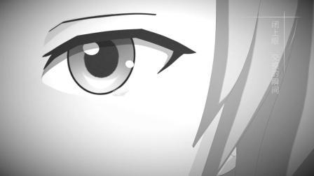 《记忆U盘》动画PV2, 艾辰演唱。《自来水之污》漫画改编, 7月19日开播