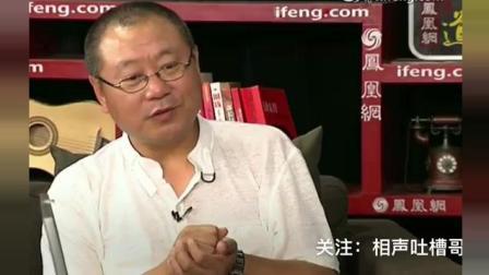 范伟提起郭德纲赞不绝口, 聪明懂幽默的人才能欣