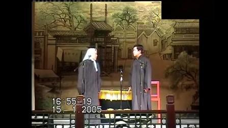 (窦公训女)德云社2005经典老相声重温 郭德纲 于谦