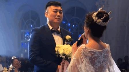 婚礼上, 新娘向新郎献歌, 这一幕太浪漫了!