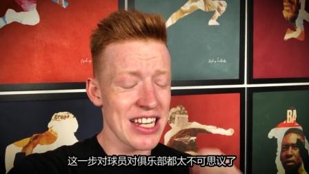 CR7转会尤文 国外网友惊呼:足球世界太疯狂了!