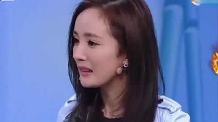 迪丽热巴综艺节目表现太聪明, 秒懂赵又廷 杨幂