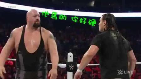 WWE中文翻译恶搞大秀哥爆笑娱乐。