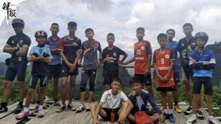 泰国小球员 世界足坛给予支持
