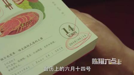 陈翔六点半: 侦探学校用最完美环境和最好老师