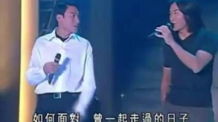 刘德华郑伊健同台合唱《一起走过的日子》, 粉丝