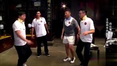 极限挑战: 黄渤孙红雷王迅一起跳舞 , 王迅同手同