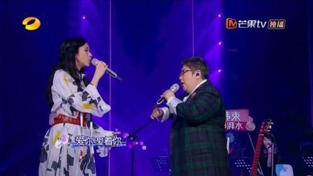 莫文蔚韩红携手演绎《爱情》