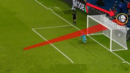 射穿球网被判为无效的进球, 以后射门少用点劲
