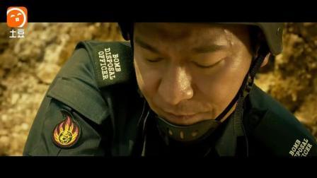《拆弹专家》一个尘封已久的炸弹现时, 刘德华不