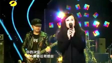 中国第一摇滚女声罗琦《 随心所欲》歌声抨击心