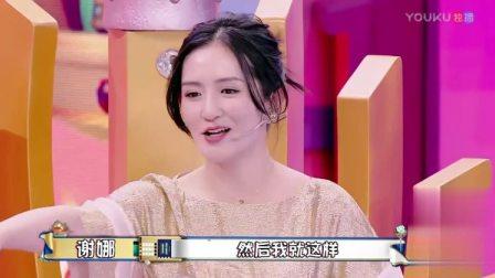 谢娜自曝是自己追的张杰,还专门买了飞机票去杭州找张杰