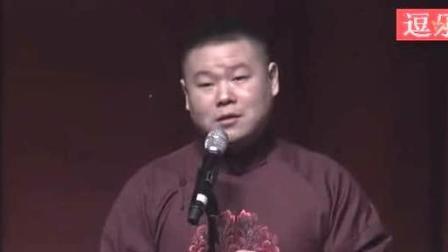 岳云鹏最尴尬的事情_标清