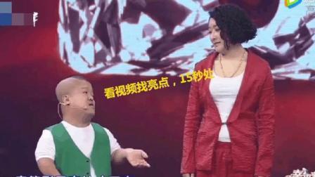 侏儒男娶1.7米大美女, 妻子却天天逛酒吧, 找涂磊