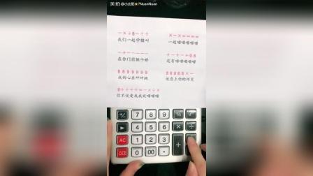 美拍视频: 喵喵#音乐##精选#