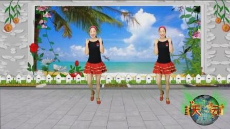 蓝天云广场舞 动感健身舞 天下最美 附广场舞教学分解视频