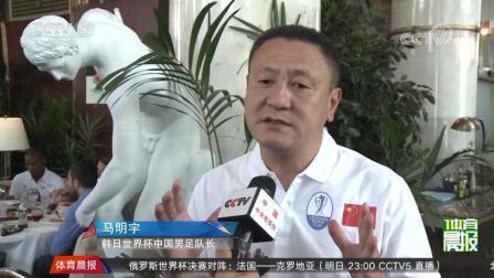 好久不见, 马明宇, 我们还记得四川球迷的眼泪