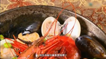 香港美食, 海鲜焗饭, 慢煮羊腿, 美味
