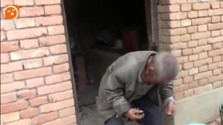 乡村孤独老人吃葡萄一幕, 这让人泪崩了