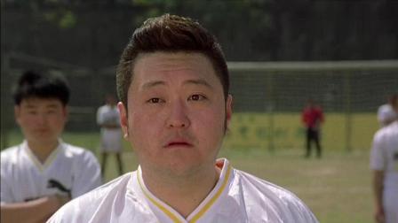 还没踢就得了一张黄牌, 大师兄在球场抽烟, 对面