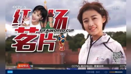 CCTV-5 体育频道高清直播5