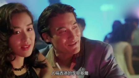 90年代动作片, 梁家辉酒吧泡妞, 占美女便宜