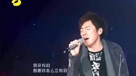 张宇演唱《离爱不远》沙哑的嗓音让首歌演绎的