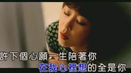 祁隆一曲《想着你亲爱的》听一次哭一次, 百听不
