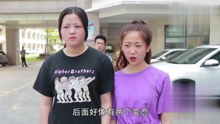闽南语搞笑视频: 两小伙路边谈论爱好, 结局太惨