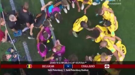 2018俄罗斯世界杯季军赛比利时2-0英格兰