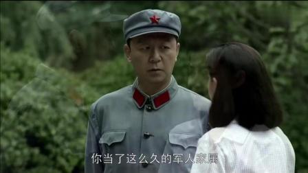 安杰担心孩子出去当兵受苦, 想让江德福吓一吓他