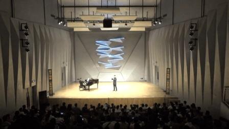 《春到湘江》陈林峰笛子演奏  汪宇钢琴伴奏