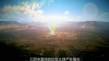 1945年日本广岛原子弹爆炸全过程  城市瞬间化为乌有