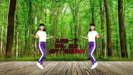 燕子广场舞5211 鬼步舞 兄弟抱一下DJ 三人版 演唱: 庞龙