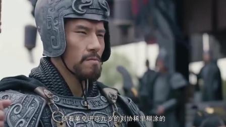 """称生父为""""叔伯""""的风俗竟源自这个亡国君, 日本"""