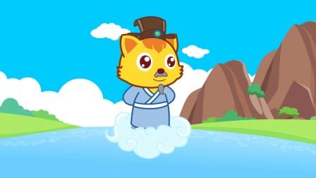 猫小帅故事望洋兴叹