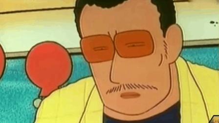 四川方言搞笑视频 蜡笔小新怀疑园长是小偷