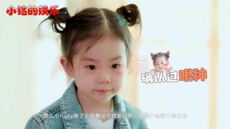 戚薇方言口音成谜,四川话上海女儿v方言自如,画提炼银视频图片
