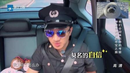 奔跑吧兄弟: 杨幂的记忆力太差了, 刚刚看完的东