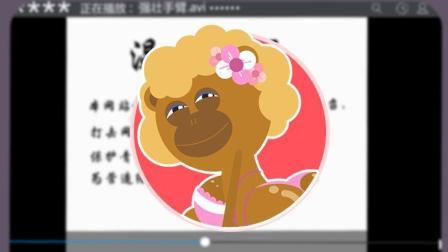【牛人】飞碟一分钟 第二季 是谁把网盘里的女神