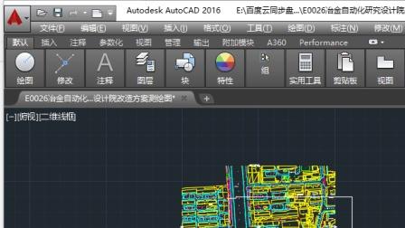 CAD带立体粘贴复制用植物cad公式基点模块图片