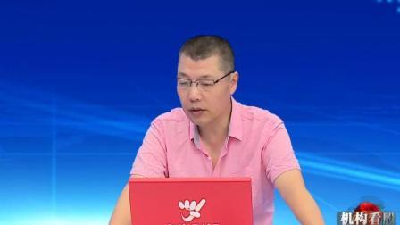 杨继农: 创业板局部高送转如何看待